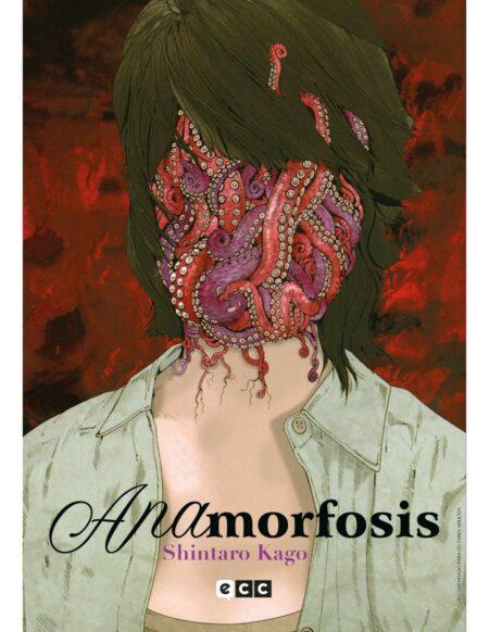 Anamorfosis de Shintaro Kago